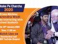 ph_PPC2020-FB-cover-3.jpg